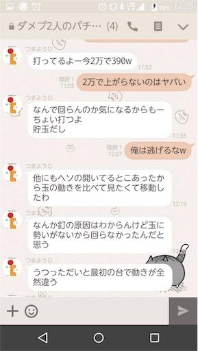 f:id:tumamimi:20170731125013j:image