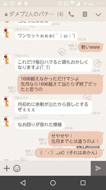 f:id:tumamimi:20170802011056j:plain