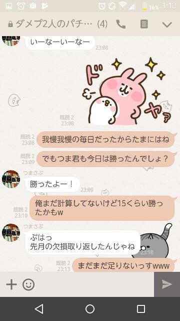 f:id:tumamimi:20170802011108j:plain