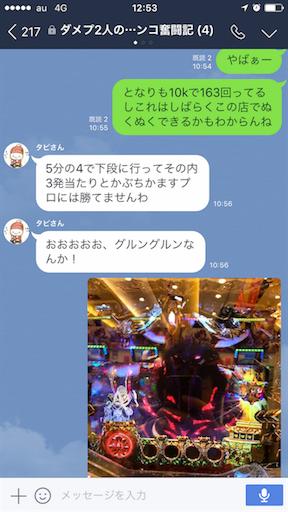 f:id:tumamimi:20170802125454p:image