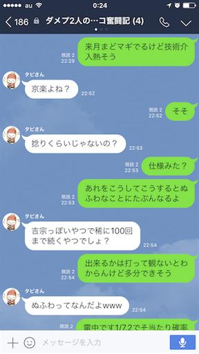 f:id:tumamimi:20170803002645p:image