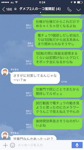 f:id:tumamimi:20170803002723p:image
