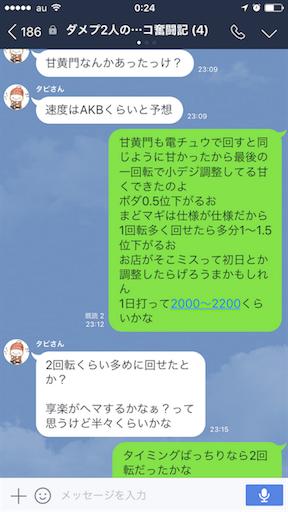 f:id:tumamimi:20170803002735p:image
