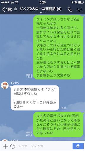 f:id:tumamimi:20170803002752p:image