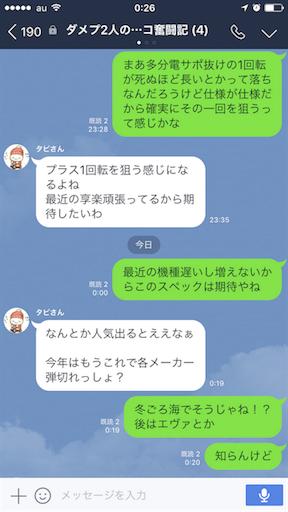 f:id:tumamimi:20170803002807p:image