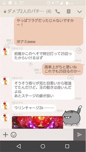 f:id:tumamimi:20170804112857j:image