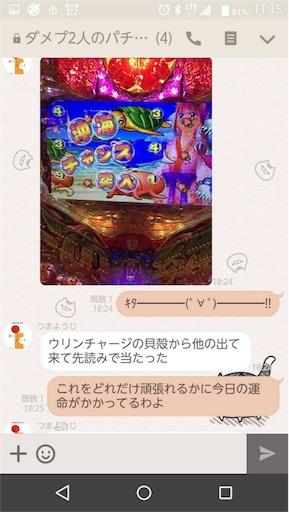 f:id:tumamimi:20170804112919j:image