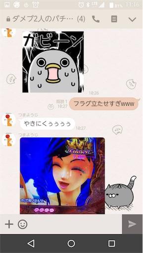 f:id:tumamimi:20170804113025j:image