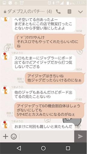f:id:tumamimi:20170804113203j:image