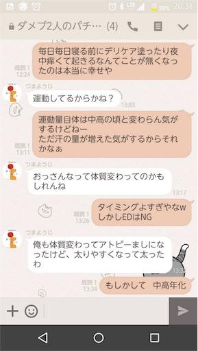f:id:tumamimi:20170805001705j:image
