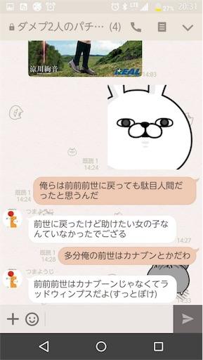 f:id:tumamimi:20170805001914j:image