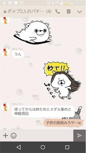 f:id:tumamimi:20170805002012j:image