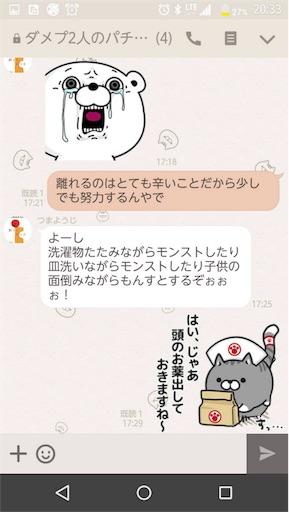 f:id:tumamimi:20170805002138j:image