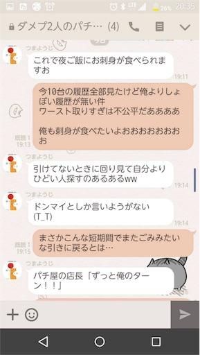 f:id:tumamimi:20170805002301j:image