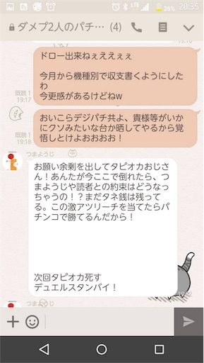 f:id:tumamimi:20170805002325j:image
