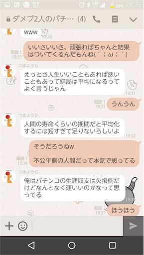 f:id:tumamimi:20170805002644j:image