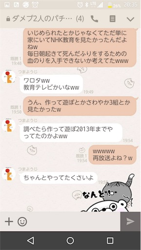 f:id:tumamimi:20170805002656j:image
