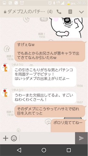 f:id:tumamimi:20170805002712j:image