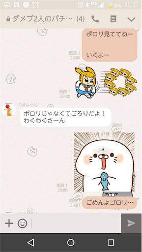f:id:tumamimi:20170805002722j:image