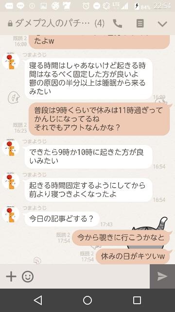 f:id:tumamimi:20170805225602j:plain