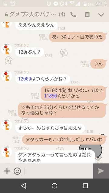 f:id:tumamimi:20170807231711j:plain