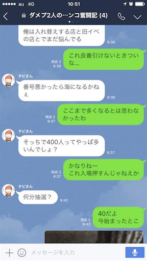 f:id:tumamimi:20170808105215p:image