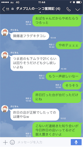 f:id:tumamimi:20170808120447p:image