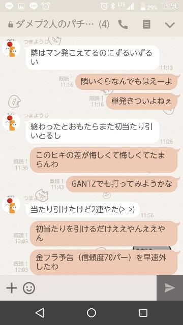 f:id:tumamimi:20170809155146j:plain