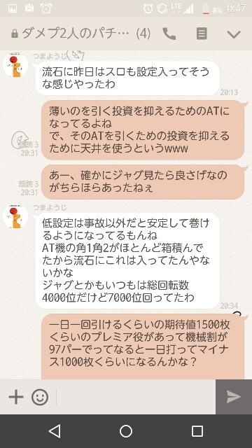 f:id:tumamimi:20170810004839j:plain