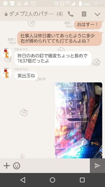 f:id:tumamimi:20170811212937j:plain