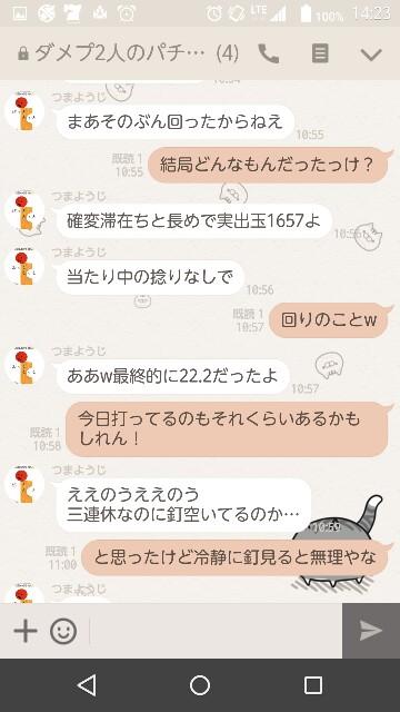 f:id:tumamimi:20170811212956j:plain