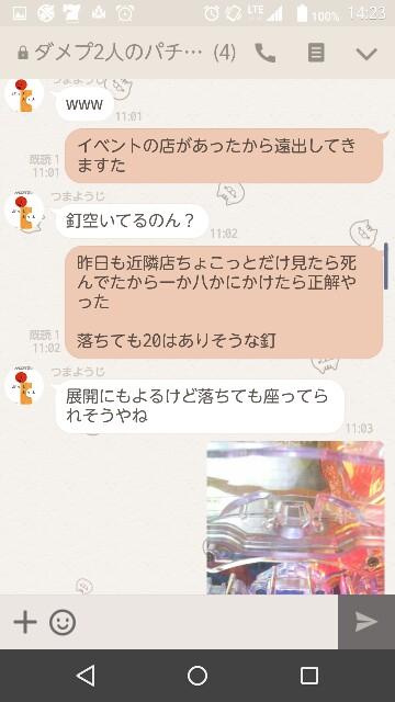 f:id:tumamimi:20170811213000j:plain