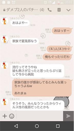 f:id:tumamimi:20170812201535j:image