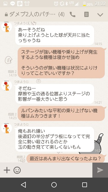 f:id:tumamimi:20170813225849j:plain