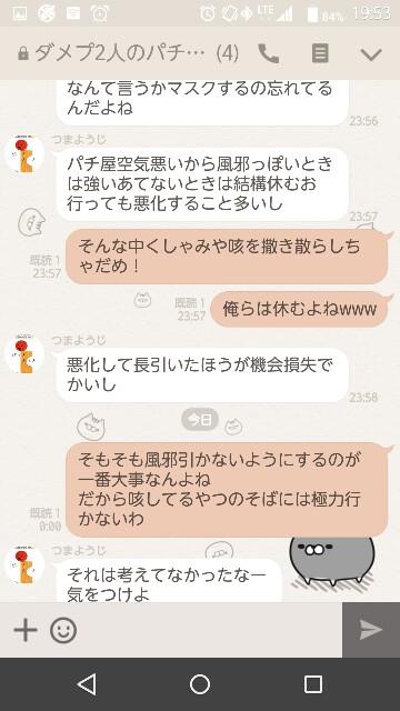 f:id:tumamimi:20170815204818j:plain