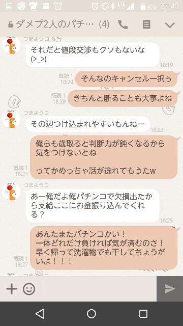 f:id:tumamimi:20170815224301j:plain