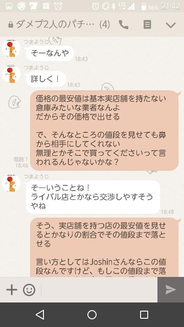 f:id:tumamimi:20170815224312j:plain