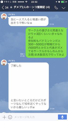 f:id:tumamimi:20170816224727p:image