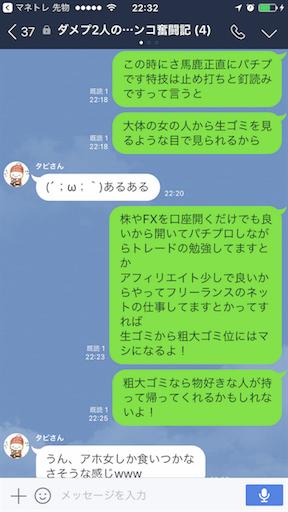 f:id:tumamimi:20170816224818p:image