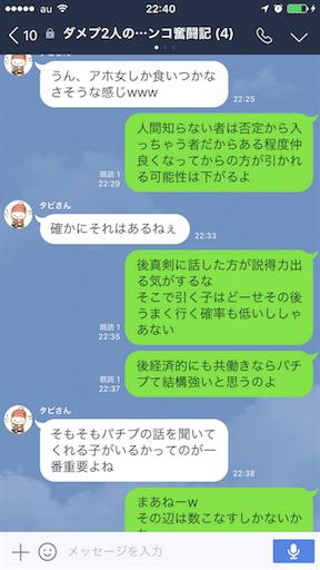 f:id:tumamimi:20170816224828p:image