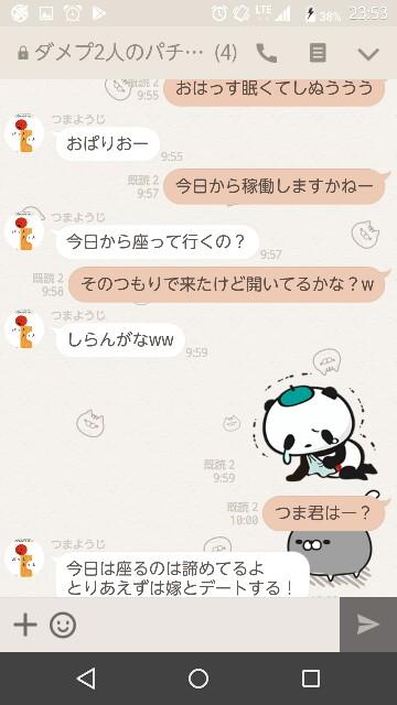 f:id:tumamimi:20170817235617j:plain