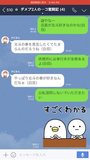 f:id:tumamimi:20170819005237p:image