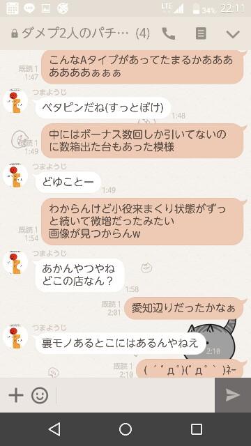 f:id:tumamimi:20170819221209j:plain