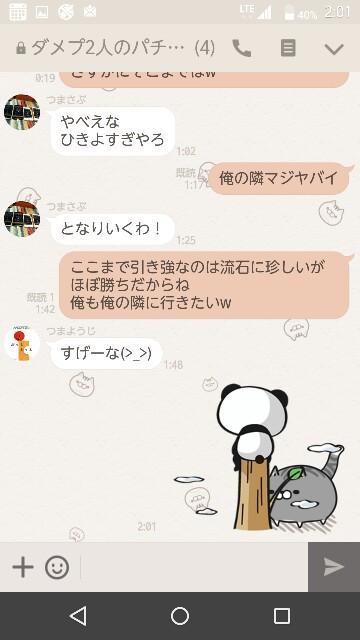 f:id:tumamimi:20170820022933j:plain
