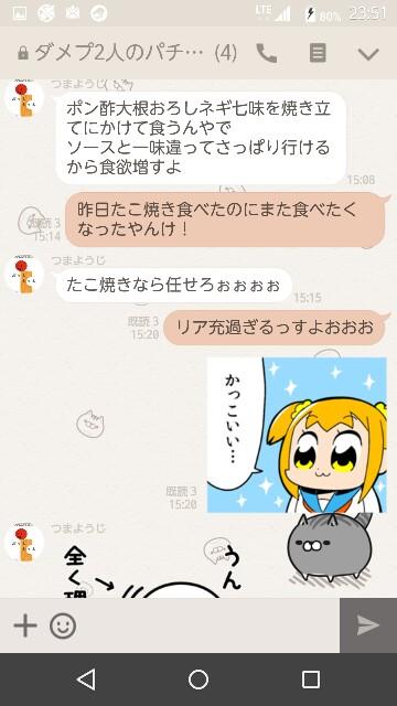 f:id:tumamimi:20170821235341j:plain