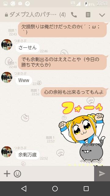 f:id:tumamimi:20170821235437j:plain