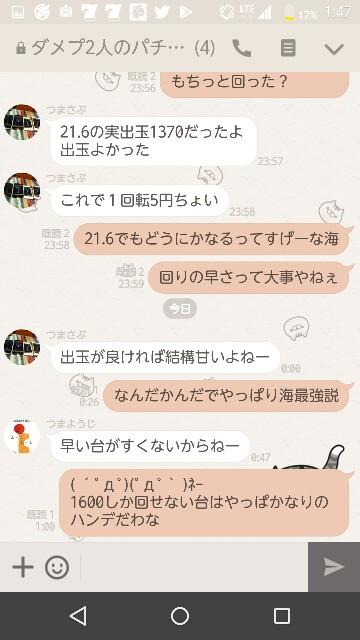 f:id:tumamimi:20170824015008j:plain