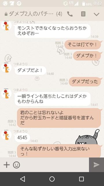 f:id:tumamimi:20170826004431j:plain