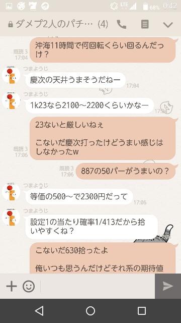 f:id:tumamimi:20170826004542j:plain