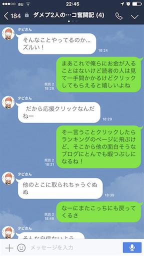 f:id:tumamimi:20170826225229p:image